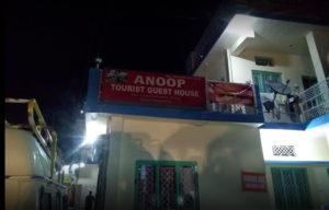 Anoop Tourist Guest House Phata