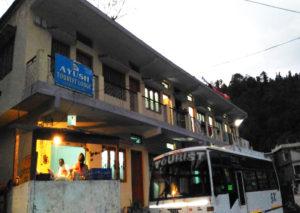Hotel Ayush Tourist Lodge Phata