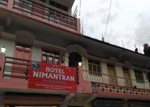 Hotel-Nimantran-phata