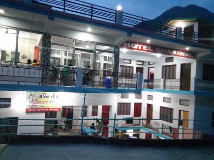 Hotel Dhariwal Sitapur