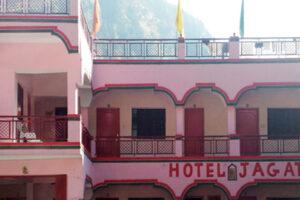 Hotel Jagatraj Sitapur