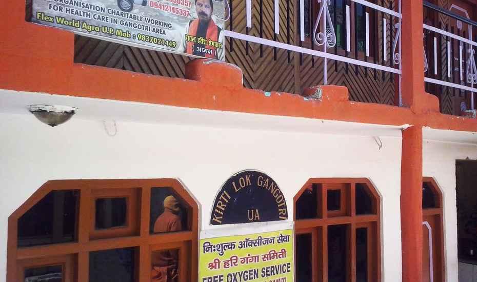 Hotel Kirtilok Gangotri