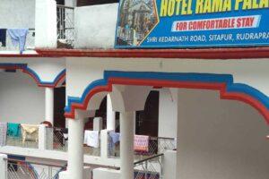 Hotel Rama Palace Sitapur