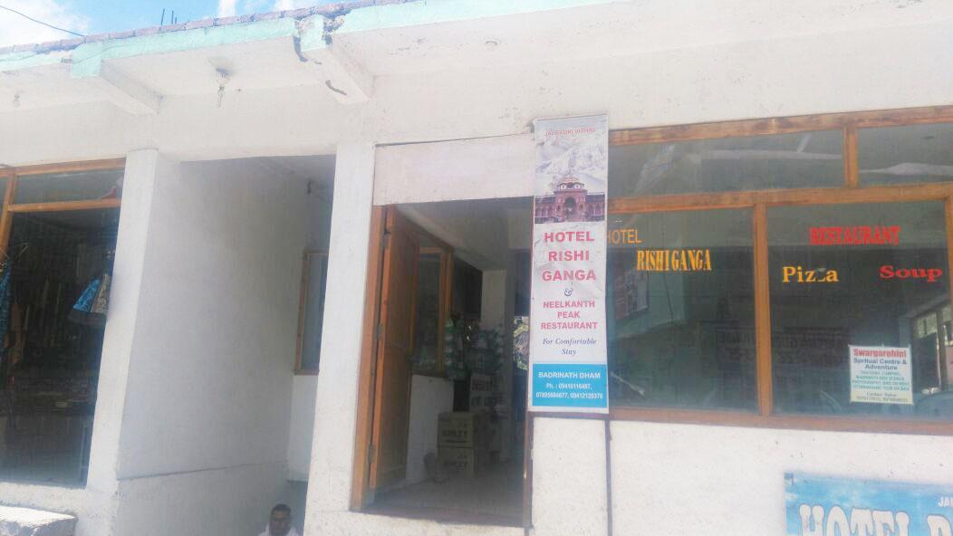 Hotel Rishi Ganga Badrinath