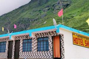 Hotel Shiv Badrinath