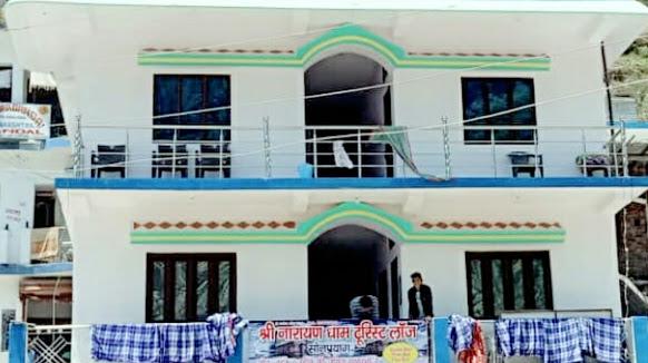 Hotel Sree Narayan Dham Sonprayag