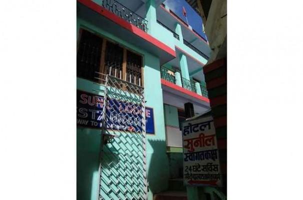 Hotel Sunil Lodge Gaurikund