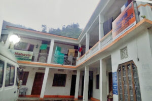 Mahavir Tourist Lodge Sitapur