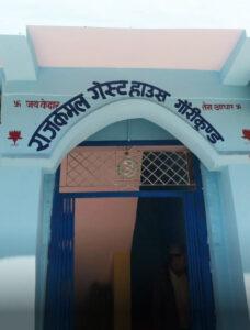 Raj Kamal Tourist Lodge Gaurikund