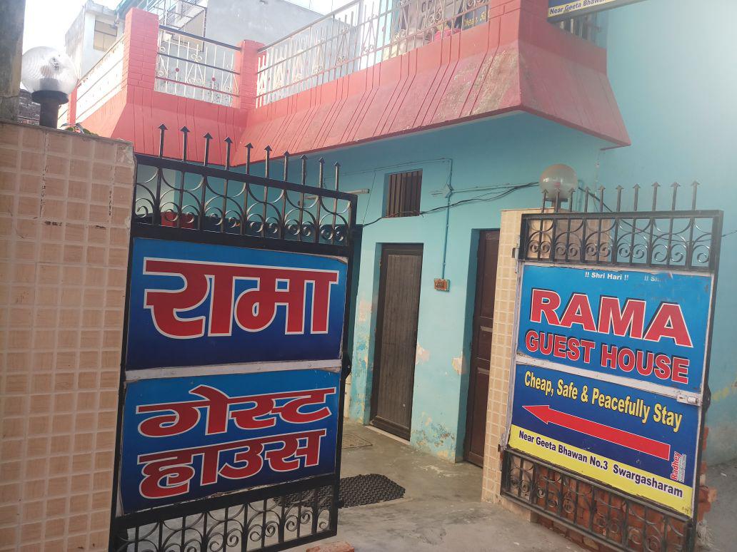 Rama Guest House Badrinath
