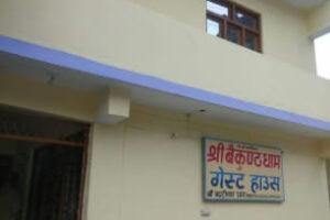 Vaikunth Dham Guest House Badrinath