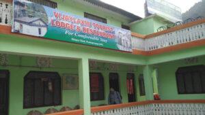 Vijay Laxmi Lodge Sitapur