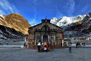 WINTER CHARDHAM GROUP PACKAGE